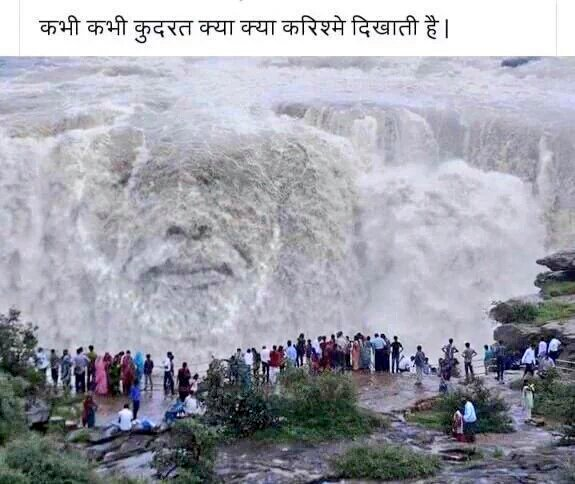 Modi-in-waterfall